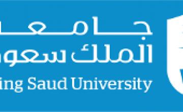 جامعة الملك سعود تدعو المرشحين على وظائفها الصحية لاستكمال إجراءات تعيينهم