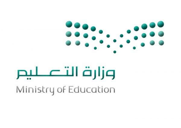 """رسمياً.. """"التعليم"""" تعلن إجراء الاختبارات النهائية لطلاب المدارس """"عن بُعد"""" مع إعادة توزيع الدرجات"""