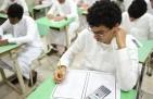 تدني نتائج الطلاب والطالبات في الاختبارات الوطنية.. من المسؤول؟!