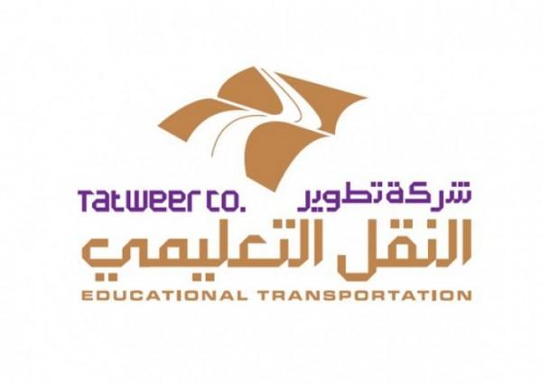 إنفوجرافيك.. خطوات التسجيل في خدمة النقل المدرسي