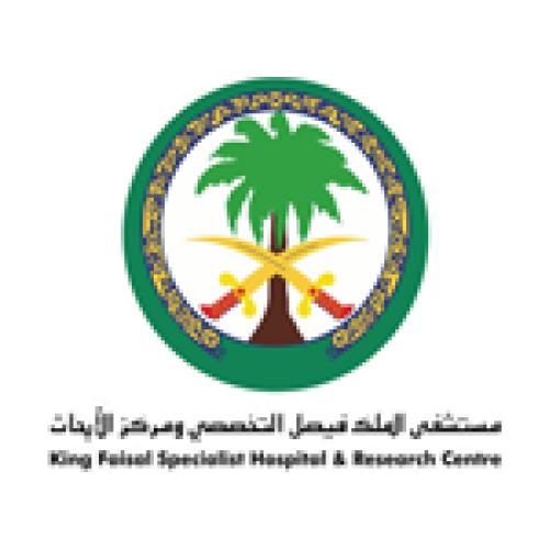 مستشفى الملك فيصل التخصصي يعلن عن توافر وظائف للرجال والنساء