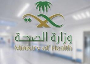 """""""الصحة"""" صدور الموافقة على تنظيم آلية طلبات العلاج في الخارج"""