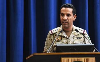 """قيادة القوات المشتركة للتحالف """"تحالف دعم الشرعية في اليمن"""" : اعتراض وتدمير طائرة من دون طيار (مفخخة) باتجاه المملكة"""