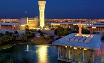 توفر وظائف شاغرة بمختلف التخصصات في جامعة الملك فهد للبترول والمعادن