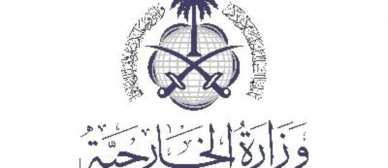 توفر وظائف شاغرة في وزارة الخارجية لحملة البكالوريوس في منظمة الأمم المتحدة