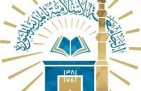 توفر وظائف إدارية شاغرة في عدد من التخصصات بالجامعة الإسلامية