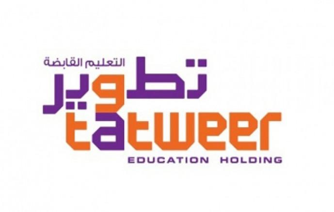 شركة تطوير للخدمات التعليميةتعلن عن توفر وظائف إدارية شاغرة لعدد من التخصصات
