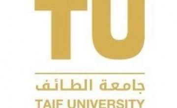 جامعة الطائف تصدر بيانا صحفـيا حـول إساءة أحـد أعضاء هيئة التدريس بجامعة الطائف لطلابه وإحالته للتحقيق